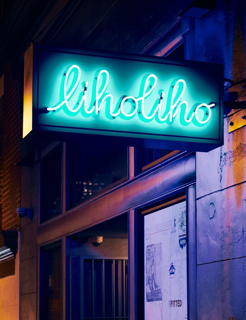 Liholiho Yacht Club Exterior in San Francisco